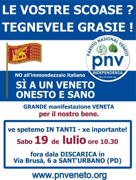 Volantino manifestazione a Sant\'Urbano contro i rifiuti italiani in Veneto